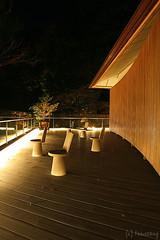 Kamado Shrine