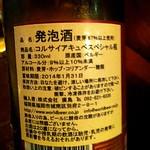 ベルギービール大好き!!コルサイアキュベスペシャル Biere Du Corsaire @COTTON FIELDS(博多) 廣島