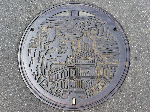 Mikuni Fukui, manhole cover (福井県三国町のマンホール)