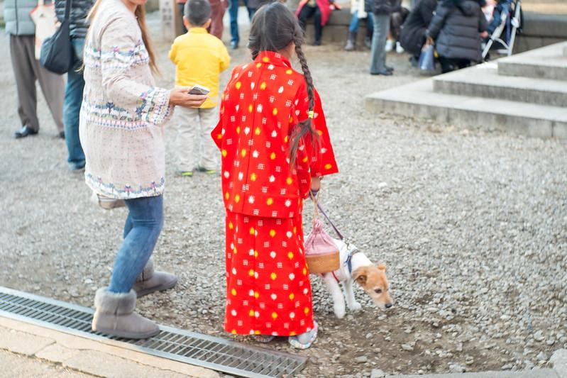 Nakano, Tokyo