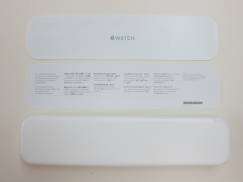 Apple Watch 42mm Milanese Loop - Box Contents