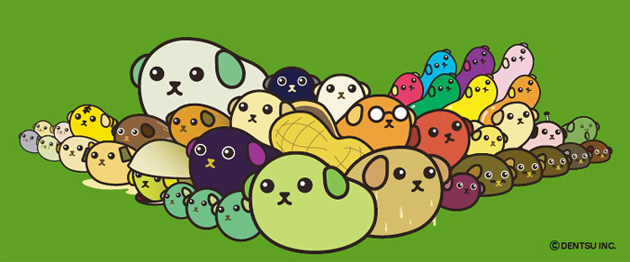 Mameshiba, conheçam os cachorros grão que fazem o maior sucesso no Japão
