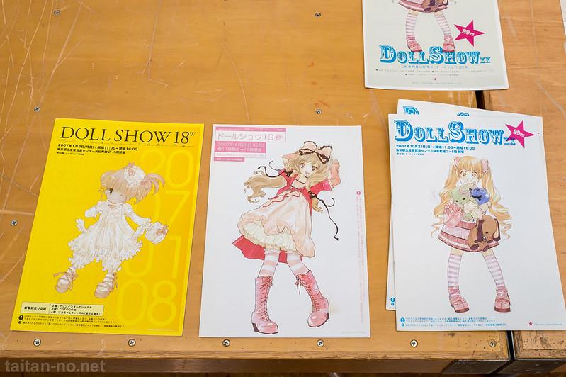 DollShow-SUMMER SPECIAL5120-DSC_5091