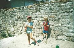 1986 Juillet, Gorges du Tarn Montpellier le Vieux 2