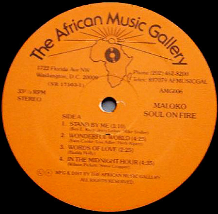 Maloko - Soul On Fire label A