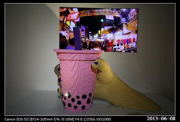 20130608_Exhibition