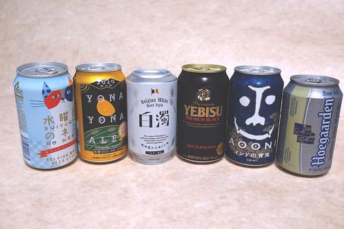 父の日ビール