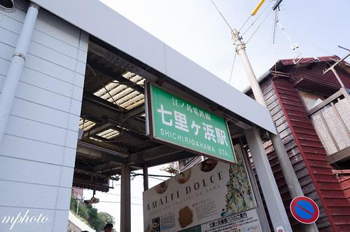 江之電 七里浜