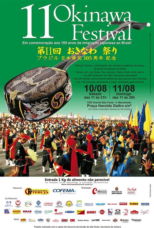 Okinawa Festival 2013