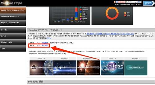 スクリーンショット_2013-08-21_22.25.24
