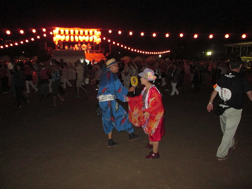 Dancing pair