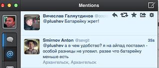 Снимок экрана 2013-09-20 в 13.28.48