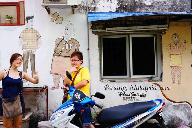 15-2. Penang's Art Street
