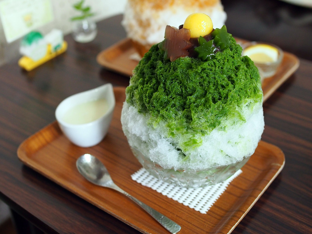 Japanese Ice Shaved - Megumi Maccha with Autumn Decoration