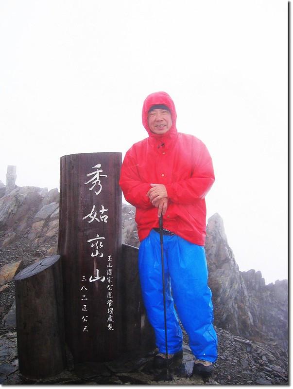 秀姑巒山頂( Elev. 3806 m)