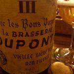 ベルギービール大好き!! デュポンⅢ ボン・ブー大瓶 (DuponⅢ) Bons Veux (DuponⅢ) ボンヴー