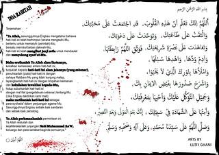 doa rabitah-01