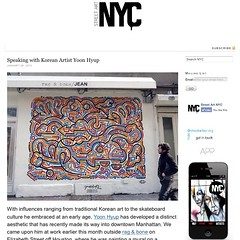 Check out interview with Korean artist Yoon Hyup on StreetArtNYC.org