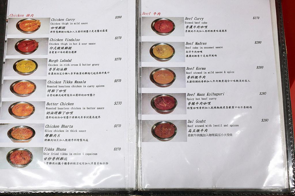 20140217萬華-加爾各答印度料理 (5)