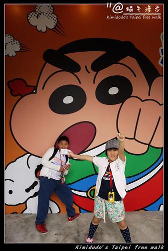 小新 (3)