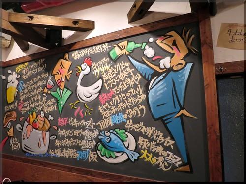 Photo:2014-05-26_T@ka.の食べ飲み歩きメモ(ブログ版)_【学芸大学】大衆ビストロ煮ジル(ビストロ-煮込) 煮込みだけではないビストロ料理の数々を堪能!-02 By:logtaka