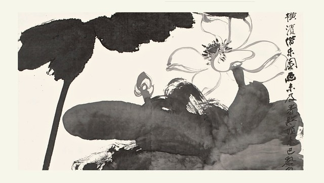 Lotus in the wind (partial) -  Zhang Daqian