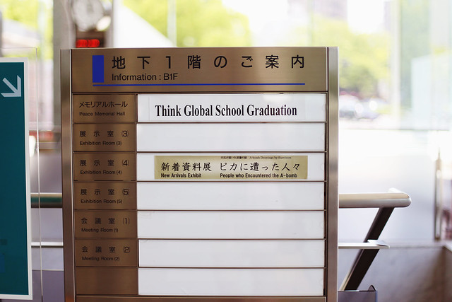 THINK Global School Graduation/ Seniors leaving