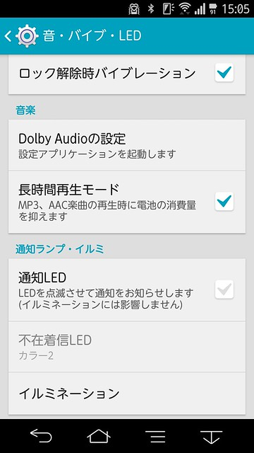 Screenshot_2014-06-01-15-05-23