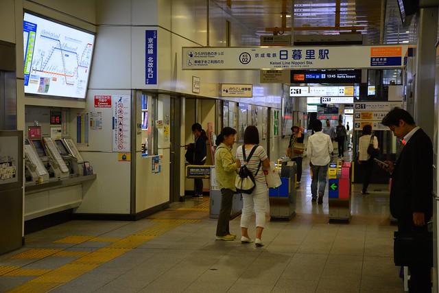 京成日暮里駅:北改札口