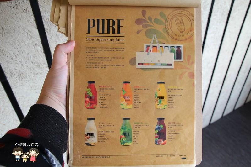彰化草莓果汁 037