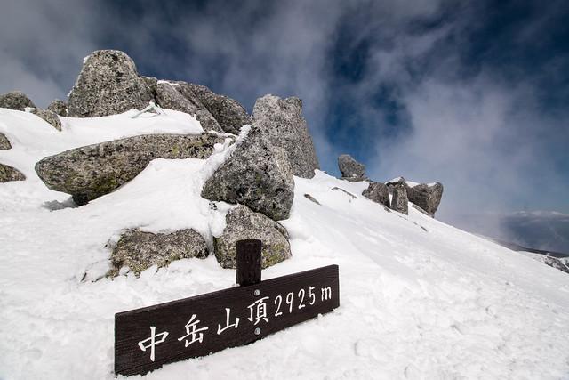 20160321-木曾駒ヶ岳(雪山)-0346.jpg