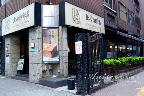 上島咖啡_001.jpg