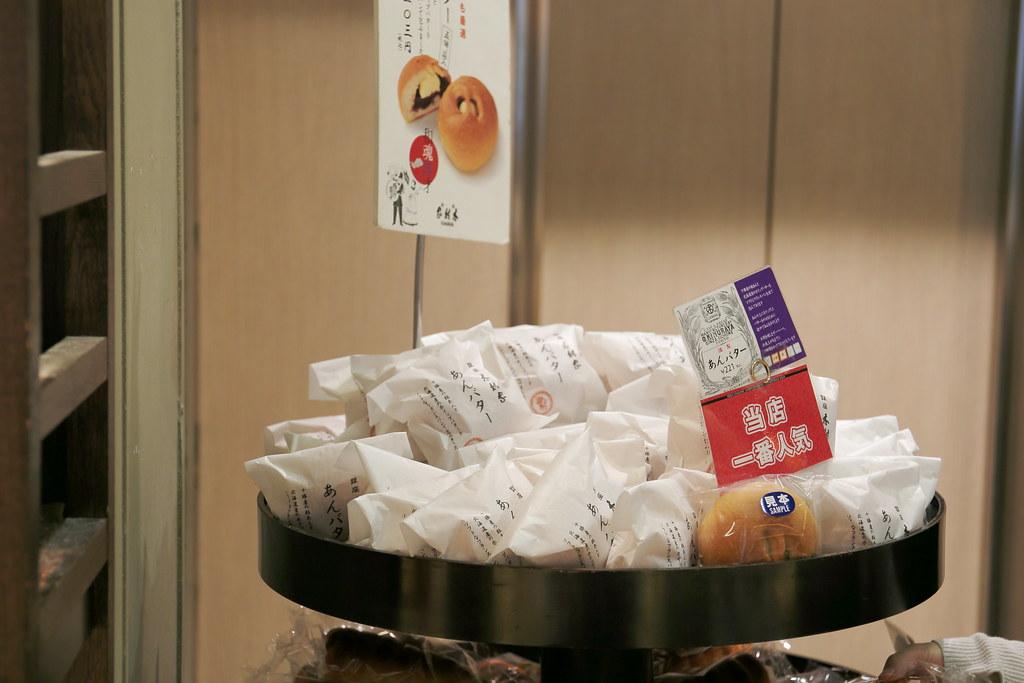 2013 Tokyo Food_217