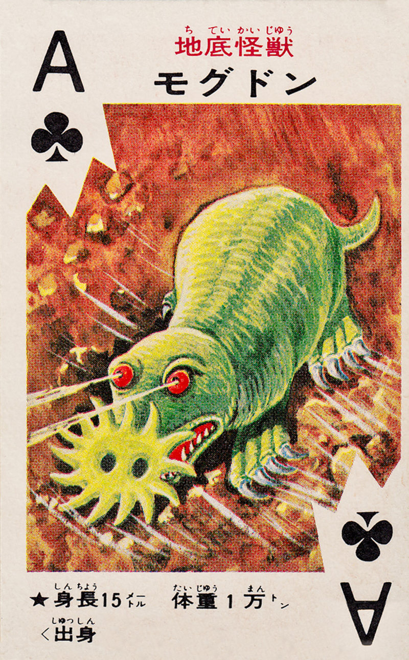 Pachimon Kaiju Cards - 15