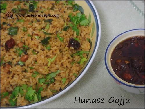 Hunase Gojju