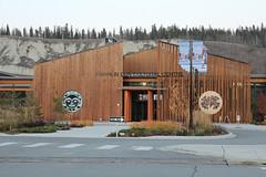 kwanlin_dun_cultural_centre