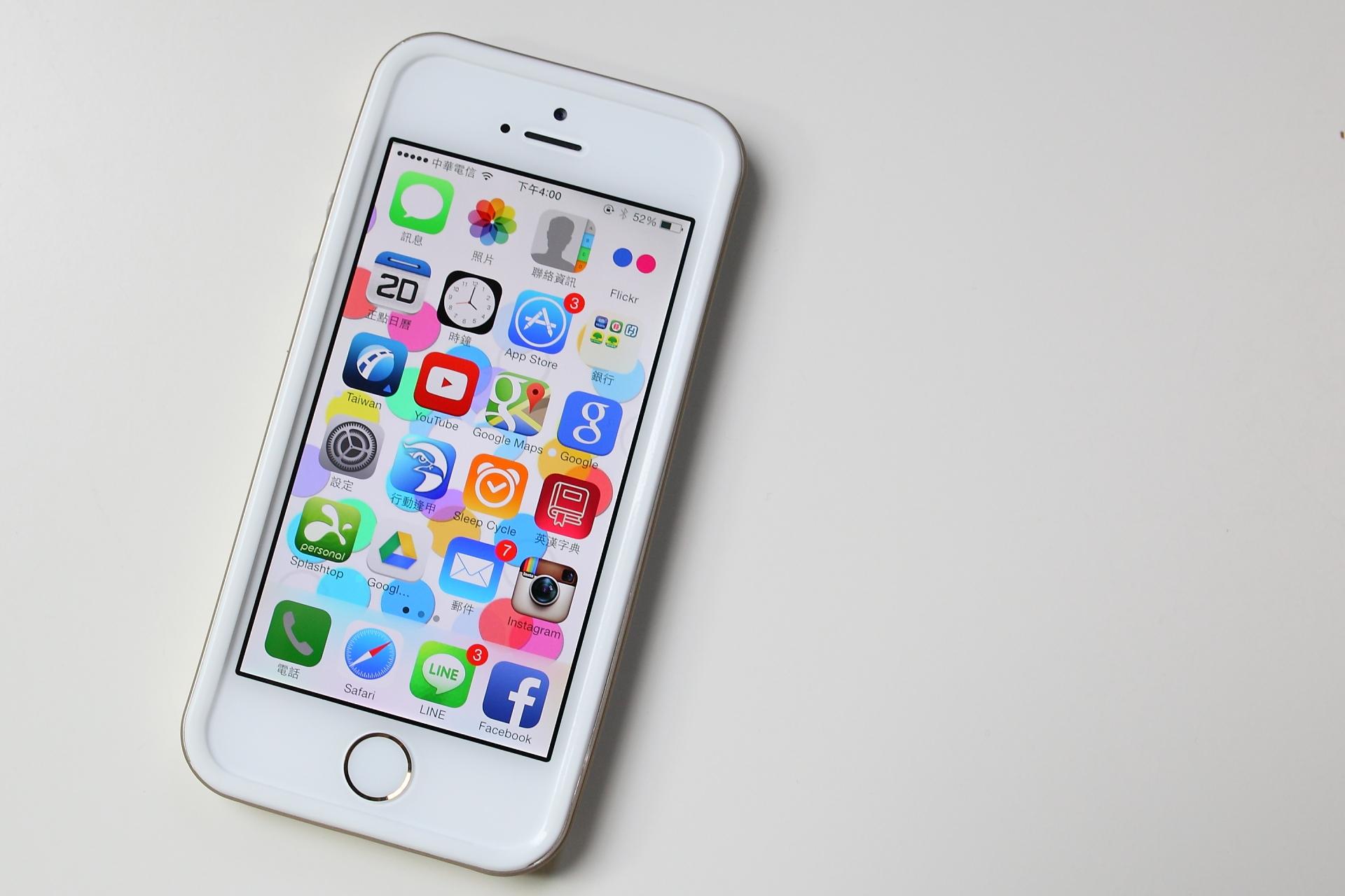 苹果6s手机壁纸欧式