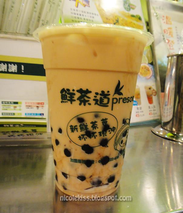My Taipei Trip