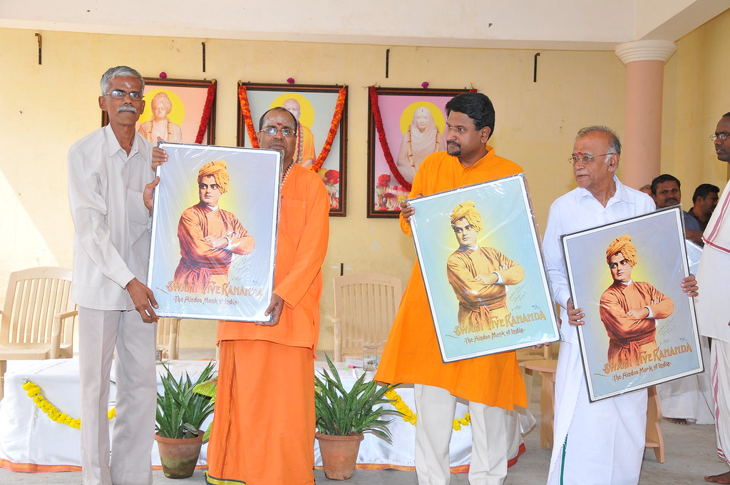 ramakrishna mission essay competition 2012 150th birth anniversary celebration coordinator, ramakrishna mission central committee for year 2011- 2012) state level competition on.
