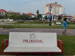 Sponsored Bench