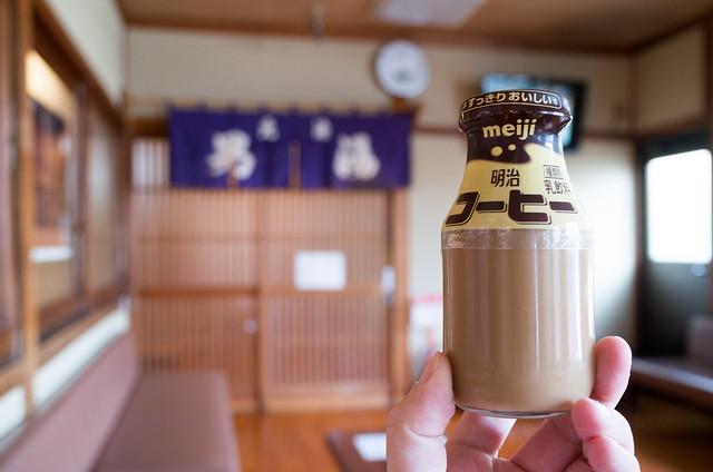 武雄温泉 コーヒー牛乳