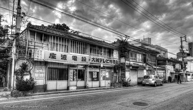 Naha City, Okinawa