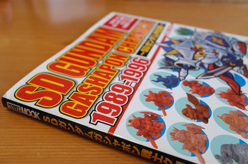 SD GUNDAM GASHAPON CHRONICLE 1989-1996