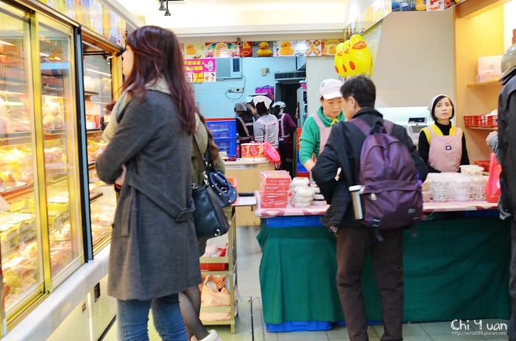 連珍餅店06.jpg
