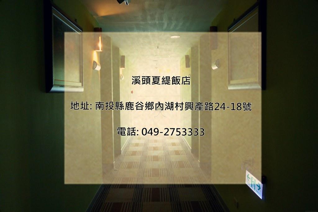 P1160758.JPG_effected-001.jpg