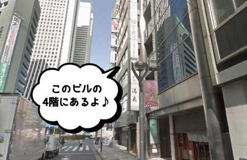 musee18-grunsinjyukunishiguchi01