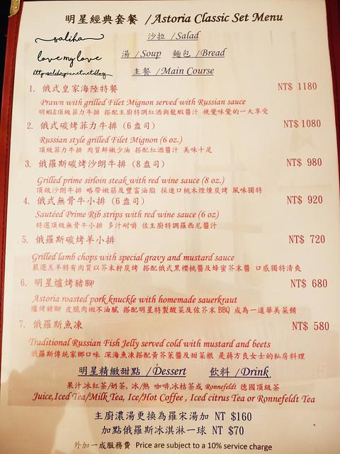 台北車站附近不限時下午茶推薦明星咖啡館 (7)