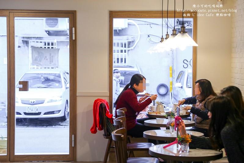 【捷運板橋站美食】L'idée Café 樂點咖啡,全天候早午餐 義大利麵 咖啡 鬆餅甜點 疏食餐廳,不限時間、有插座的咖啡館