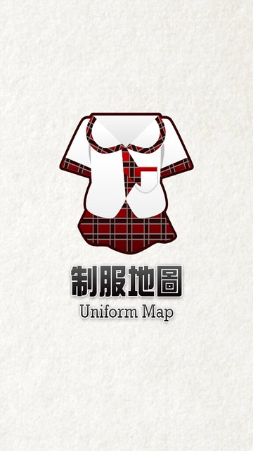 Uniform Map- 制服地圖