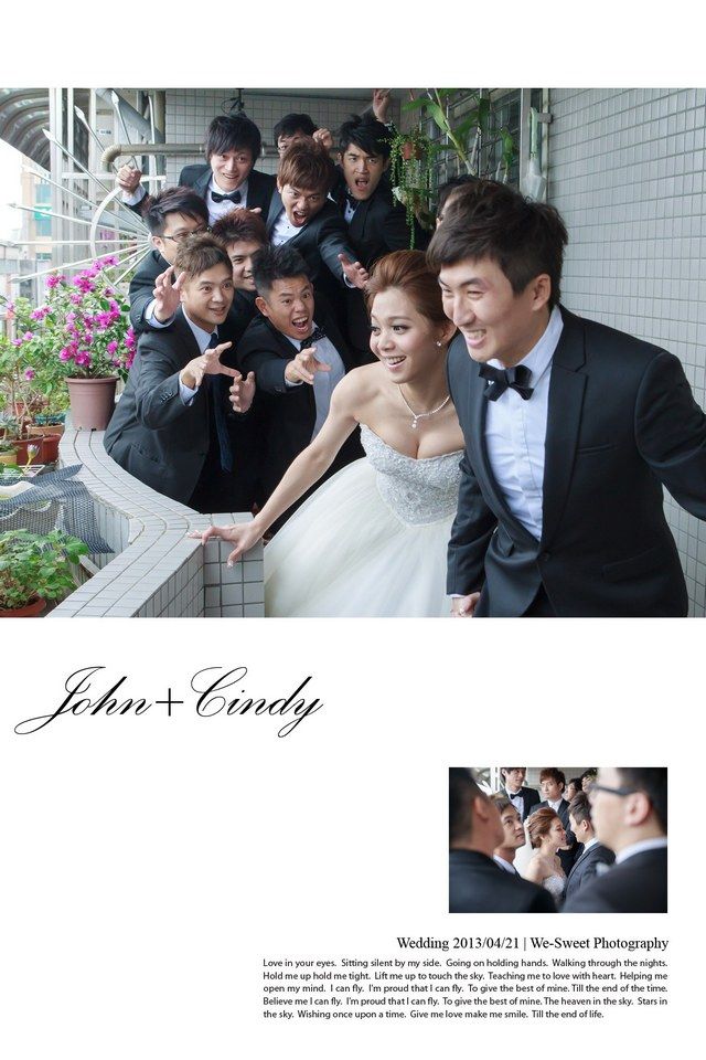 喜恩婚禮記錄-0045.jpg
